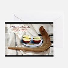 Rosh Hashanah w/ Shofar Greeting Card