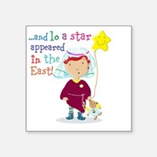 Daisy And Teddy Nativity Speech Sticker