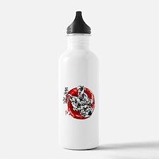 Jujitsu Water Bottle
