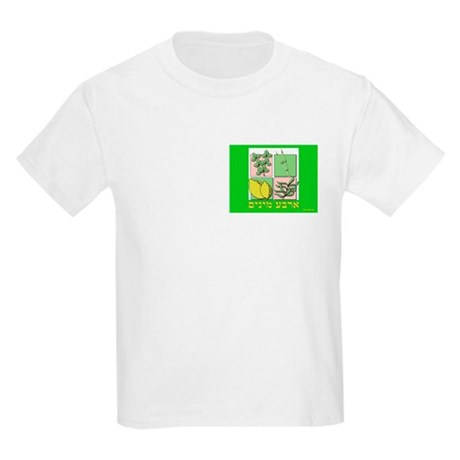 Succos Arba Minim Kids Light T-Shirt