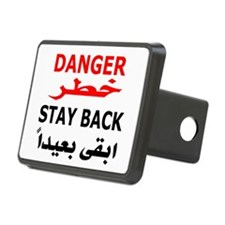 convoy warning Rectangular Hitch Cover