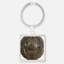 USSR Emblem Keychains