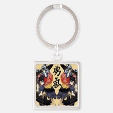 Cool Mugen Square Keychain