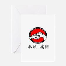 Kenpo Jujitsu Greeting Cards