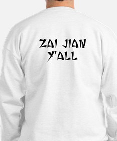 NI HAO Y'ALL Sweatshirt