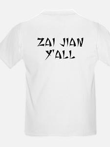 NI HAO Y'ALL T-Shirt