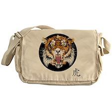 The Tiger Messenger Bag