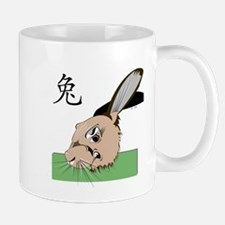 The Rabbit Small Small Mug