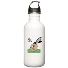 The Rabbit Water Bottle