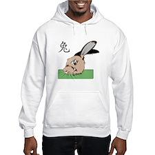 The Rabbit Hoodie