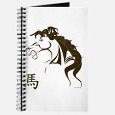 The Horse Journal