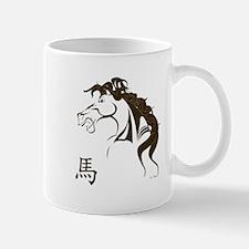 The Horse Mug