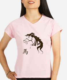 The Horse Performance Dry T-Shirt