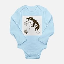 The Horse Long Sleeve Infant Bodysuit