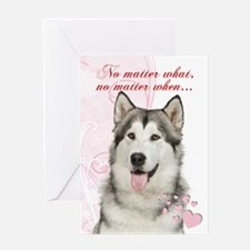 Husky Valentine Greeting Cards