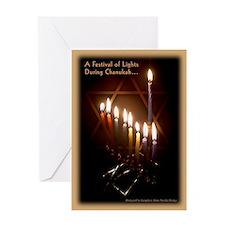 Star of David - Chanukah Greeting Card