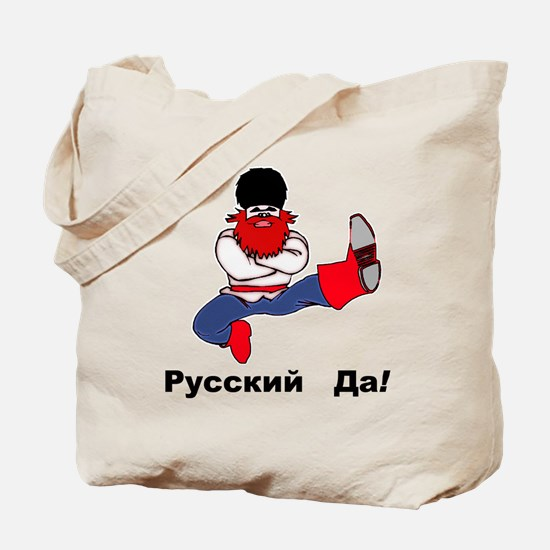 Russian, Yes! Tote Bag