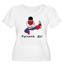 Russian, Yes! T-Shirt