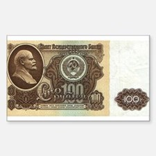 Ruble Soviet Communist currency Decal