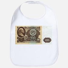 Ruble Soviet Communist currency Bib
