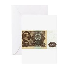 Ruble Soviet Communist currency Greeting Cards