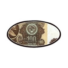 Ruble Soviet Communist currency Patch