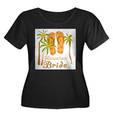 Funny Wedding showers T