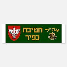 Kfir Brigade Logo Bumper Bumper Sticker