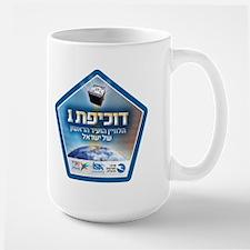 Duchifat 1 Logo Large Mug Mugs