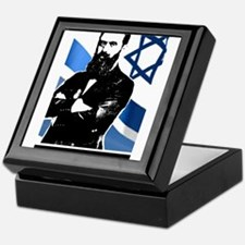 Theodor Herzl Jewish Founder Israel S Keepsake Box