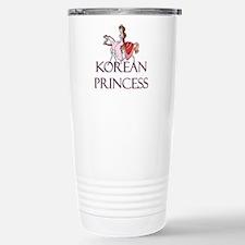 Unique Korean Travel Mug