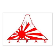 Fuji Sun Postcards (Package of 8)