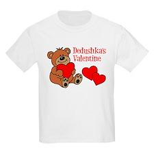 Dedushka's Valentine Cartoon Bear T-Shirt