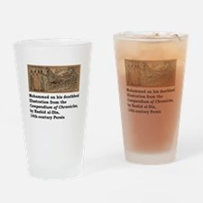 Cool Mohammed Drinking Glass