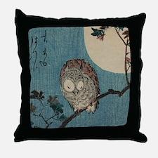 Owl on a Tree Limb; Vintage Japanese Throw Pillow