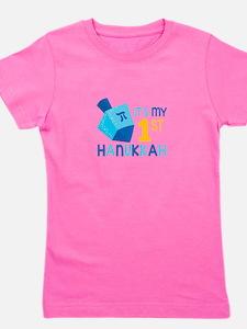 It's My 1st Hanukkah Girl's Tee