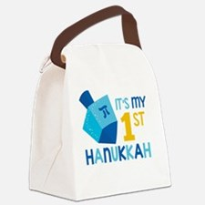It's My 1st Hanukkah Canvas Lunch Bag
