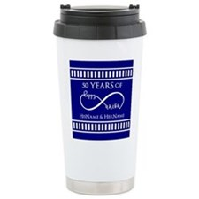 50th Wedding Anniversar Travel Mug