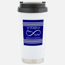 50th Wedding Anniversar Travel Mug