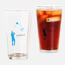 Basketball Shooter Quadratic Equati Drinking Glass