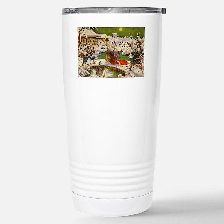 Japanese Art - 47 Ronin Travel Mug
