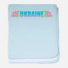 Ukraine baby blanket
