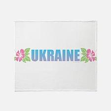 Ukraine Throw Blanket