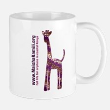 Full Life For Orphans Giraffe Mug Mugs