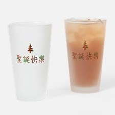 Merry Christmas in Chinese Drinking Glass