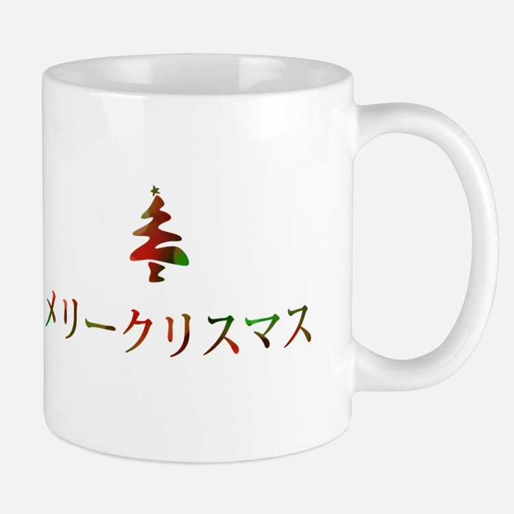 Merry Christmas in Japanese Mugs