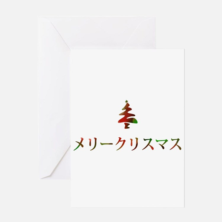 Japanese Christmas Cards - Фото база