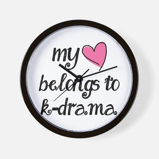 My Heart Belongs to K-Drama Wall Clock