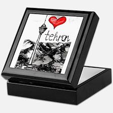 Cute Iranian Keepsake Box
