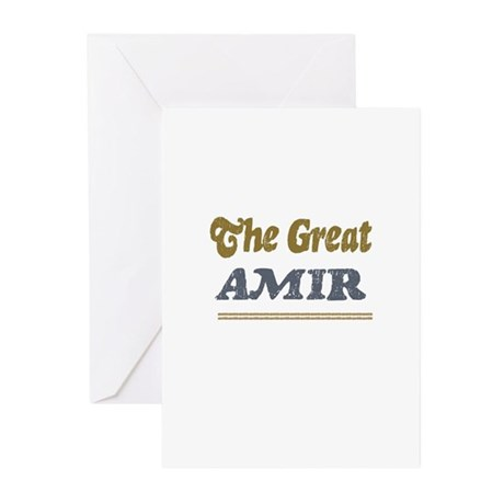 Amir Greeting Cards (Pk of 10)